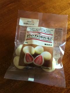 ホワイトチョコがけいちご