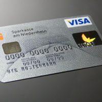 メインカードを楽天カードにすれば…プラチナ会員になれる!?