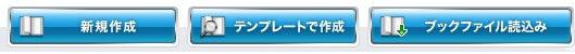 スクリーンショット_110615_054158_AM