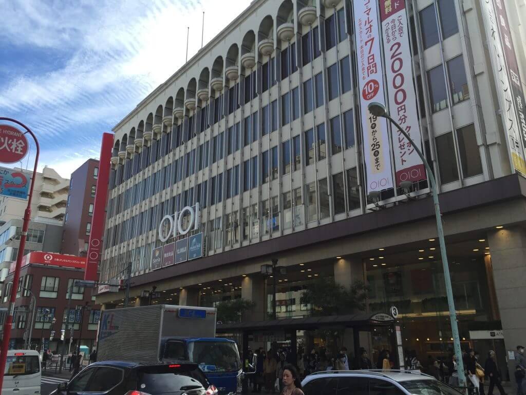 丸井吉祥寺店の外観