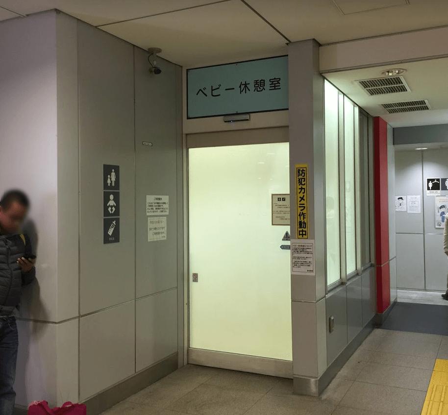 東京駅のベビー休憩室