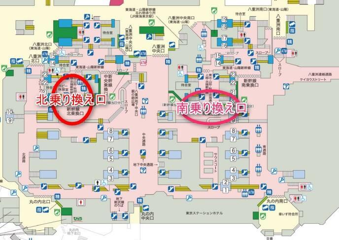 東京駅東北・北陸新幹線乗り換え口マップ